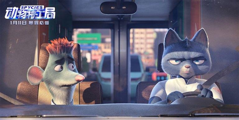 spycies movie animation