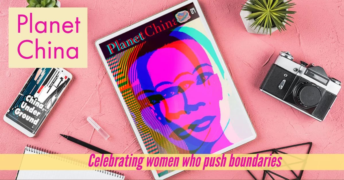 Planet China Vol 09 Celebrating women who push boundaries