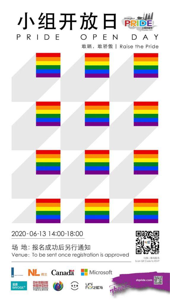 ShanghaiPride Pride12