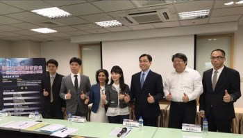 Taiwan's Risks or Opportunities