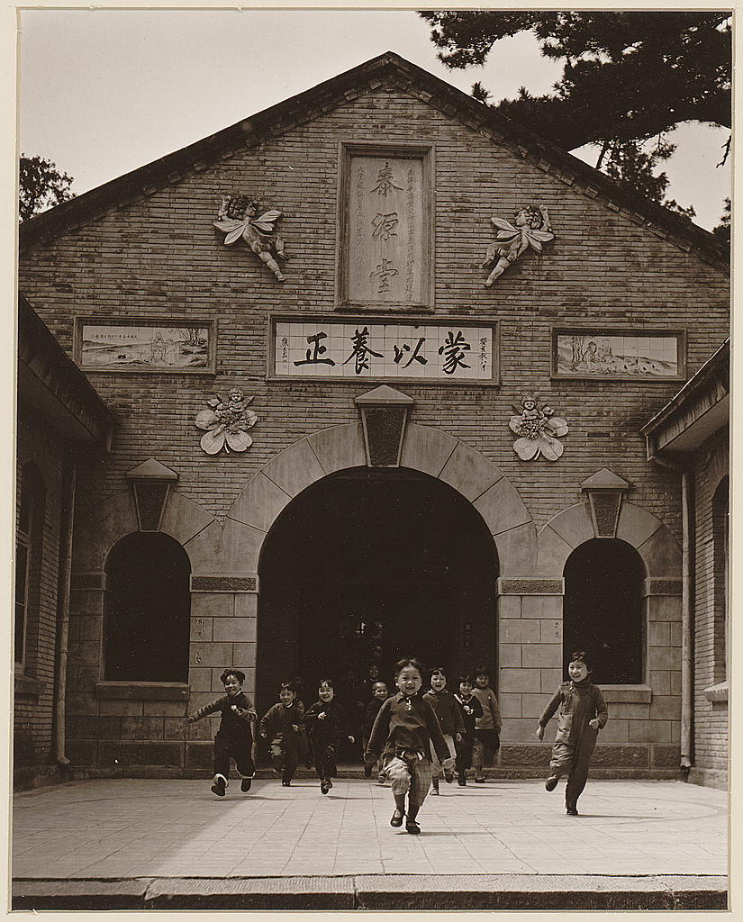 The Photographic Work of Arthur Rothstein in China