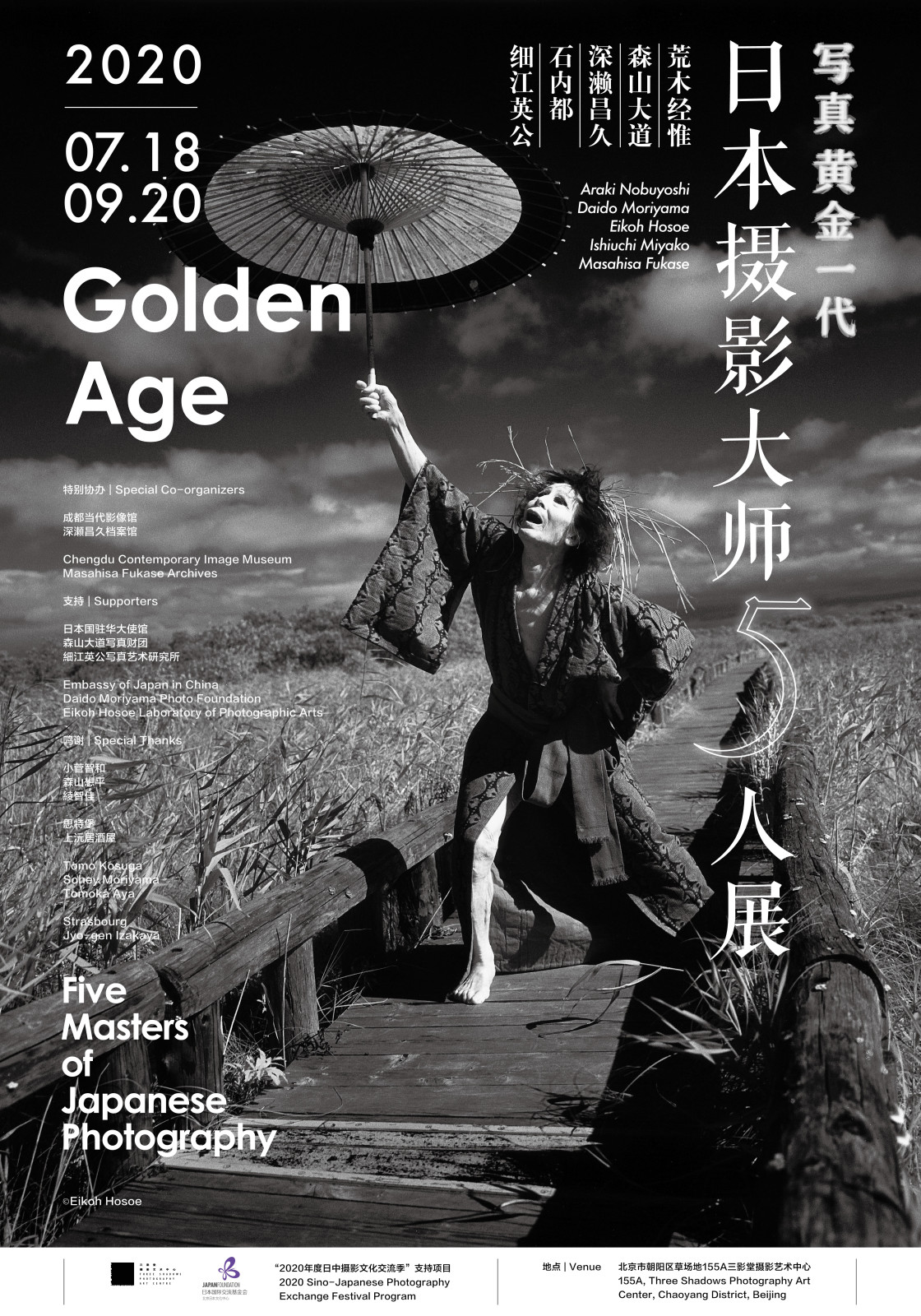 Masters of Japanese Photography