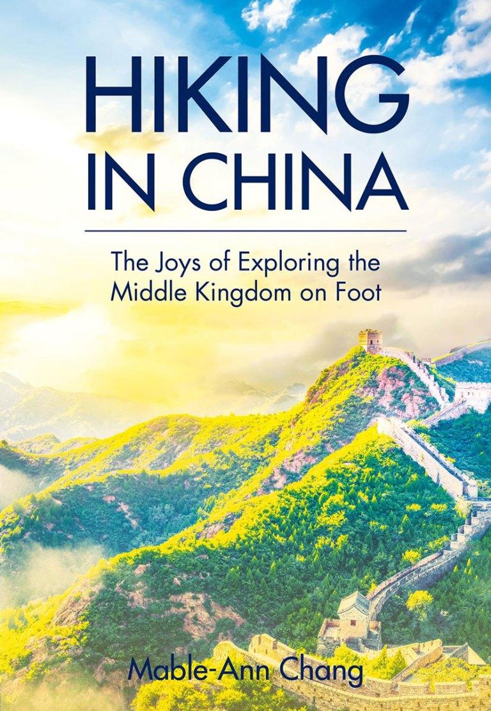 hiking-in-china