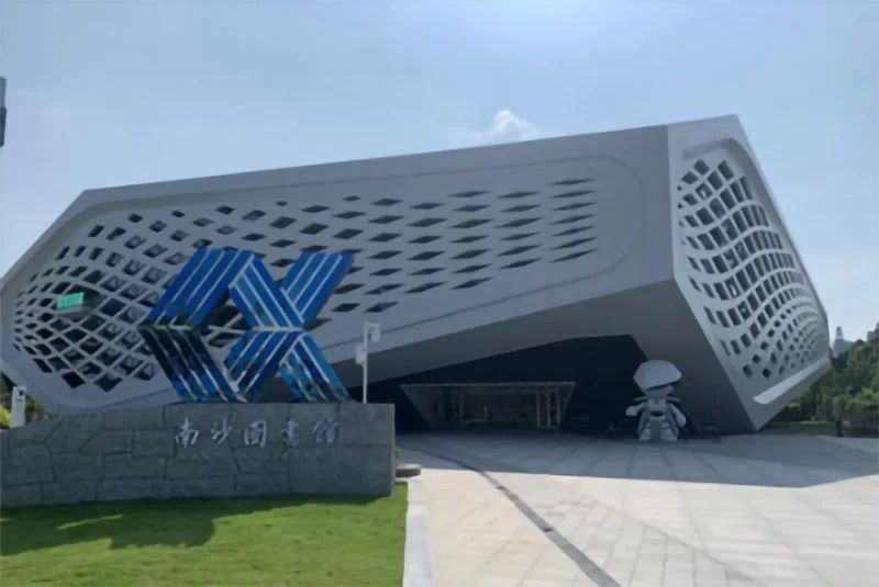 new Nansha Library