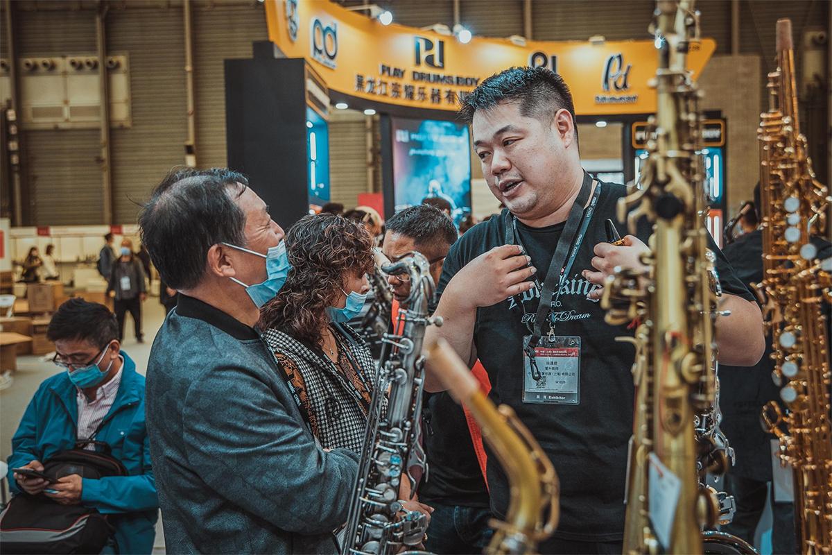 2021 Music China