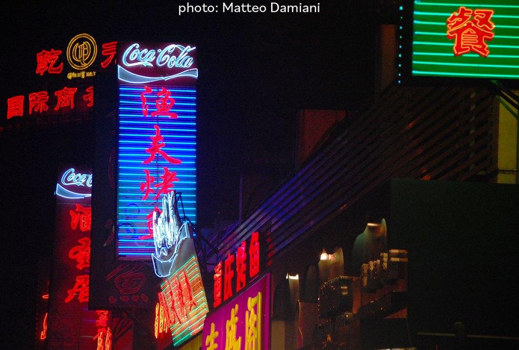 dongzhimen-pictures-beijing