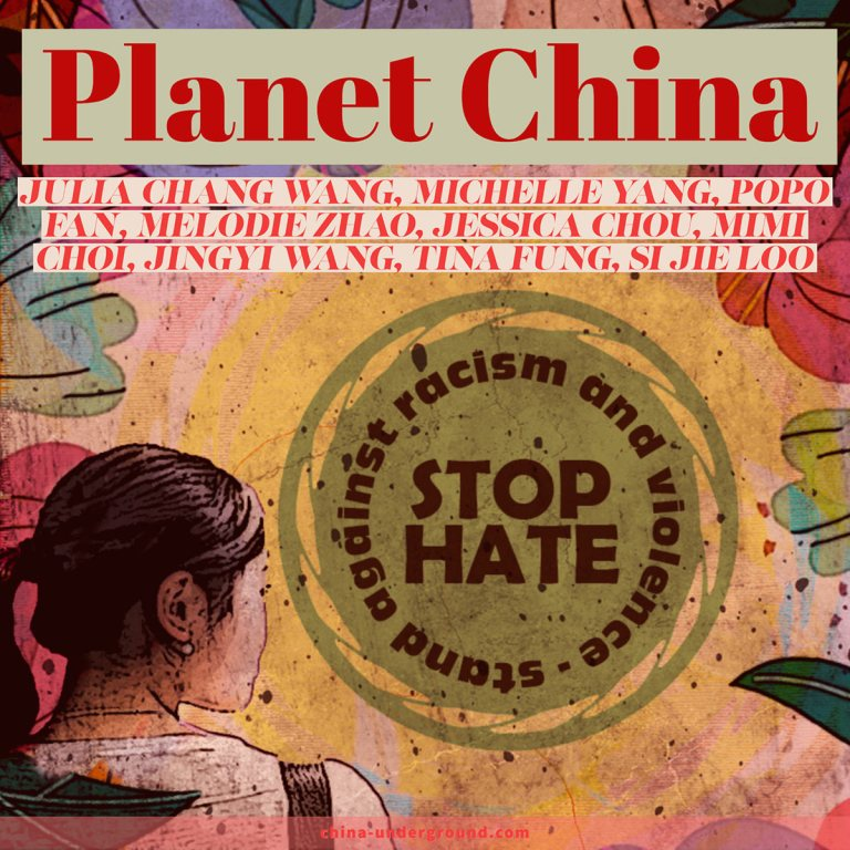 Planet-China-vol-12-Stop-Hate-updated