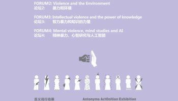 Antonyms against violence