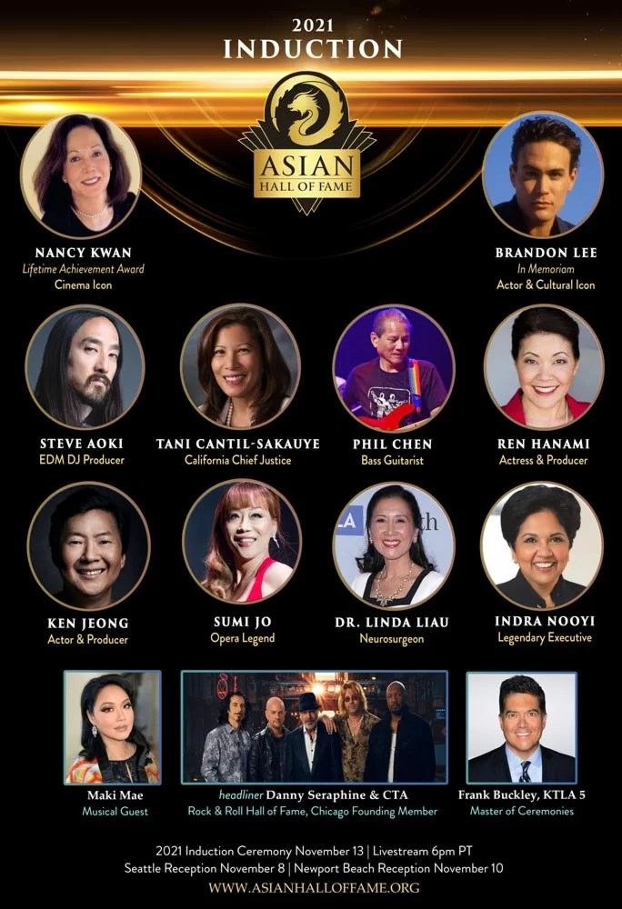 Asian-Hall-of-Fame