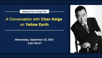 a-conversation-with-chen kaige
