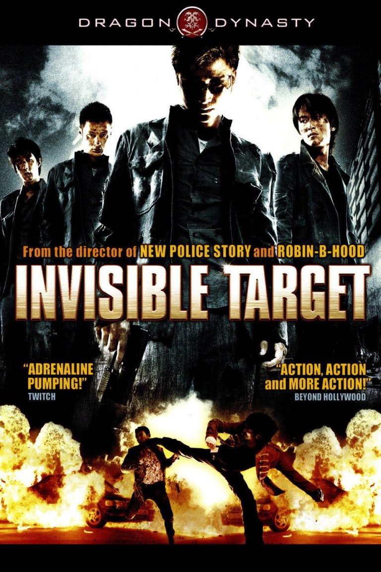 """Poster for the movie """"Invisible Target"""""""