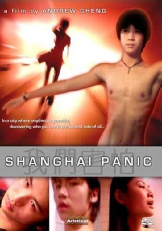 """Poster for the movie """"Shanghai Panic"""""""