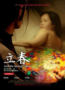 """Poster for the movie """"And the Spring Comes"""""""