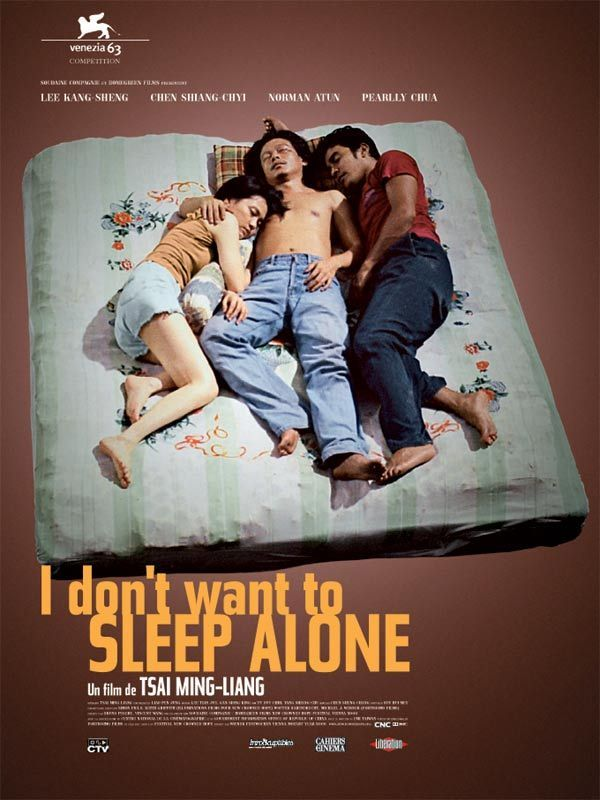"""Poster for the movie """"I Don't Want to Sleep Alone"""""""