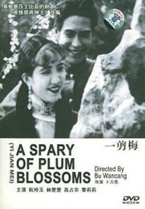 """Poster for the movie """"A Spray of Plum Blossoms"""""""