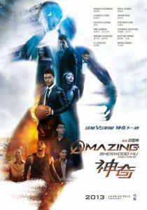 """Poster for the movie """"Amazing"""""""