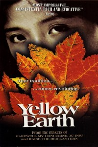 "Poster for the movie ""Yellow Earth"""