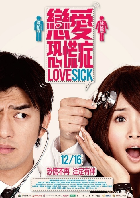 """Poster for the movie """"Lovesick"""""""