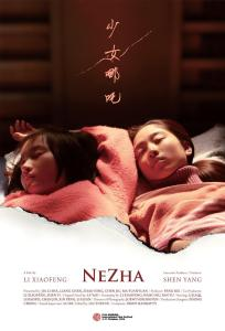 "Poster for the movie ""Nezha"""