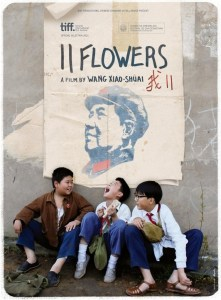 "Poster for the movie ""11 Flowers"""