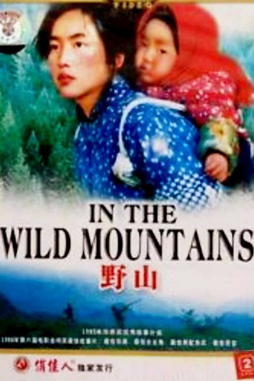 """Poster for the movie """"In the Wild Mountains"""""""