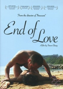 """Poster for the movie """"End of Love"""""""