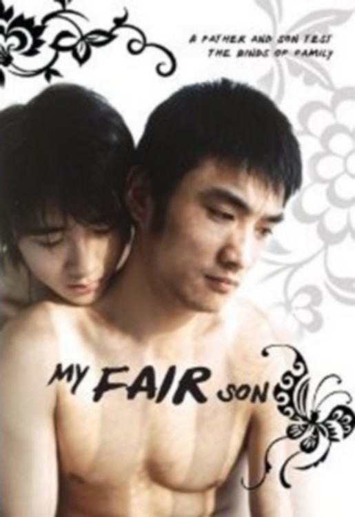 """Poster for the movie """"My Fair Son"""""""