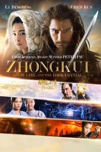 """Poster for the movie """"Zhongkui: Snow Girl and the Dark Crystal"""""""