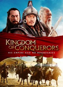 """Poster for the movie """"Kingdom of Conquerors"""""""