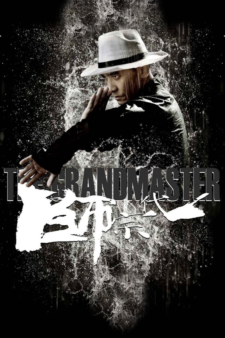 """Poster for the movie """"The Grandmaster"""""""