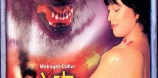"""Poster for the movie """"Midnight Caller"""""""