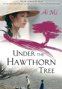 """Poster for the movie """"Under the Hawthorn Tree"""""""