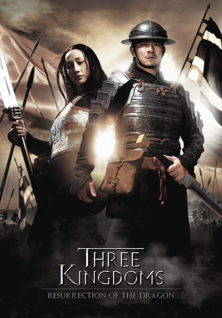 """Poster for the movie """"Three Kingdoms: Resurrection of the Dragon"""""""