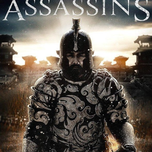 """Poster for the movie """"The Assassins"""""""