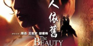 "Poster for the movie ""The Beauty Remains"""