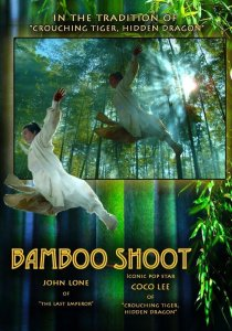"""Poster for the movie """"Bamboo Shoot"""""""