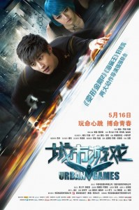 "Poster for the movie ""Urban Games"""