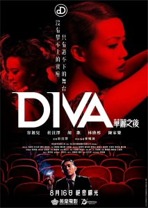 """Poster for the movie """"Diva"""""""