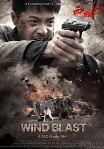 """Poster for the movie """"Wind Blast"""""""