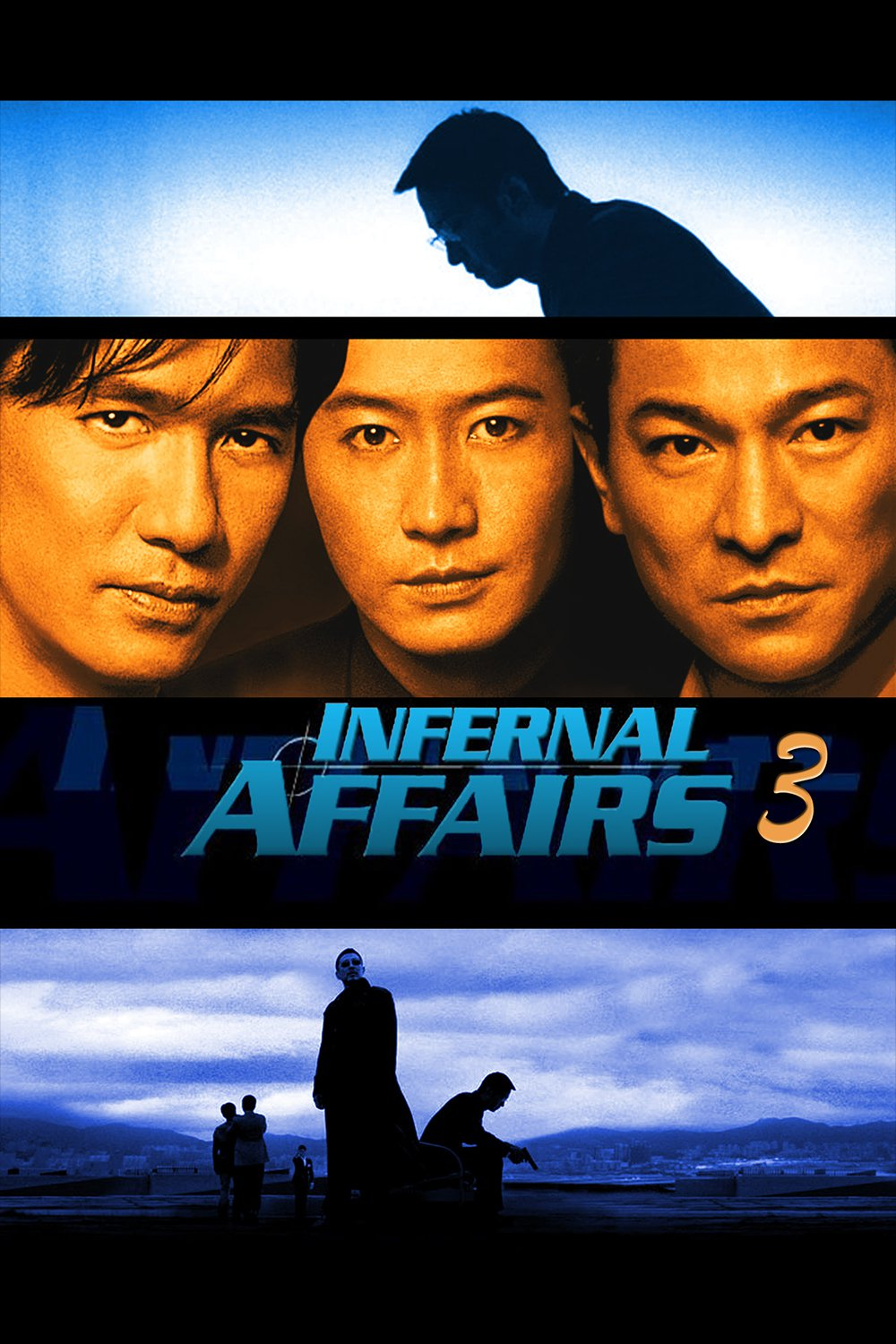 """Poster for the movie """"Infernal Affairs III"""""""