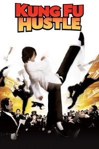 """Poster for the movie """"Kung Fu Hustle"""""""