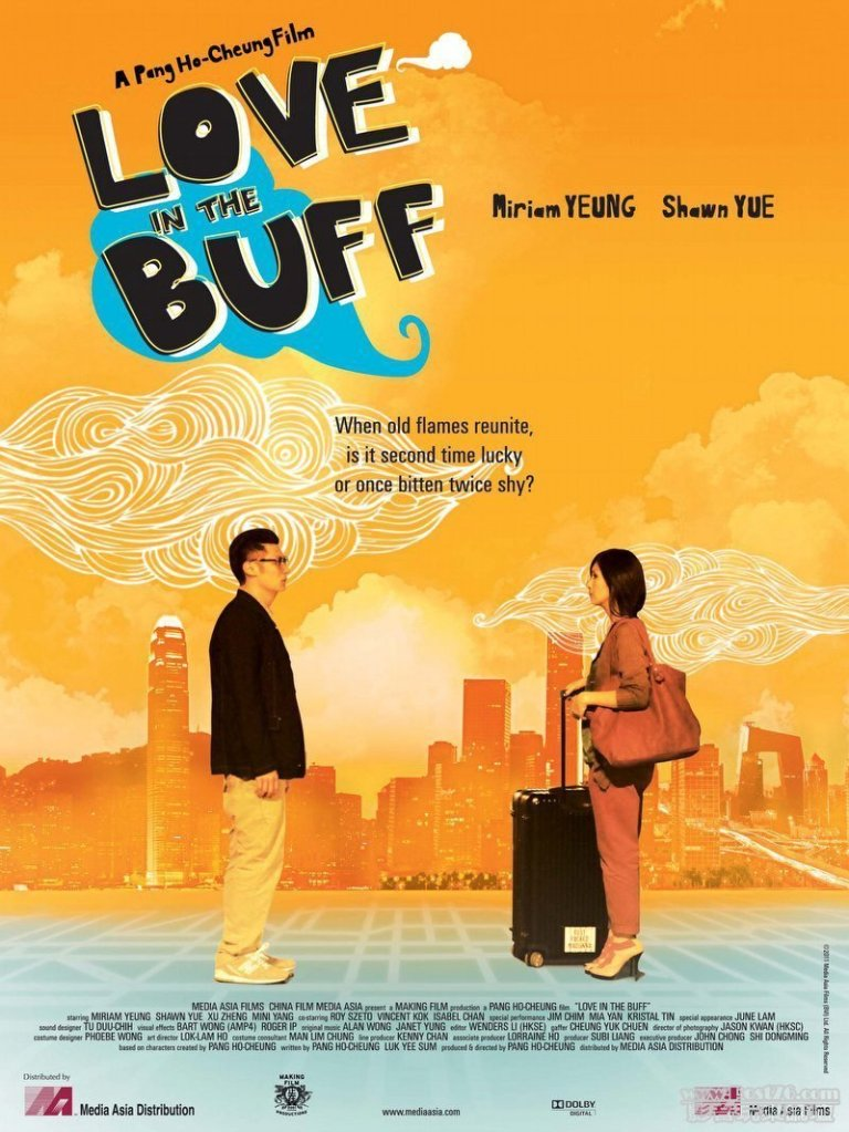 """Poster for the movie """"Love in the Buff"""""""