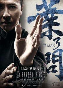 """Poster for the movie """"Ip Man 3"""""""