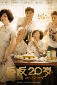 """Poster for the movie """"Miss Granny"""""""