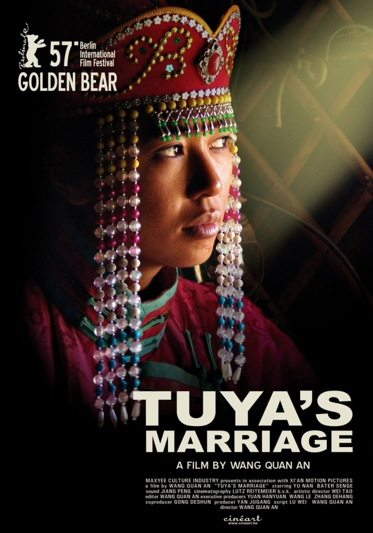 """Poster for the movie """"Tuya's Marriage"""""""
