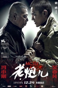 """Poster for the movie """"Mr. Six"""""""
