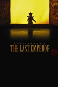 """Poster for the movie """"The Last Emperor"""""""