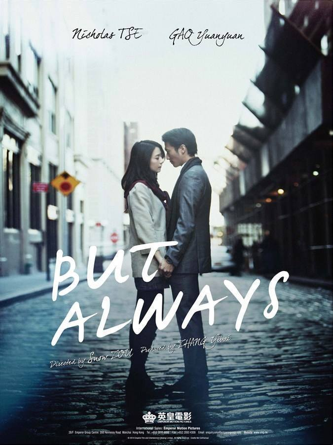 """Poster for the movie """"But Always"""""""