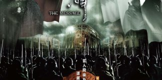 """Poster for the movie """"The Message"""""""