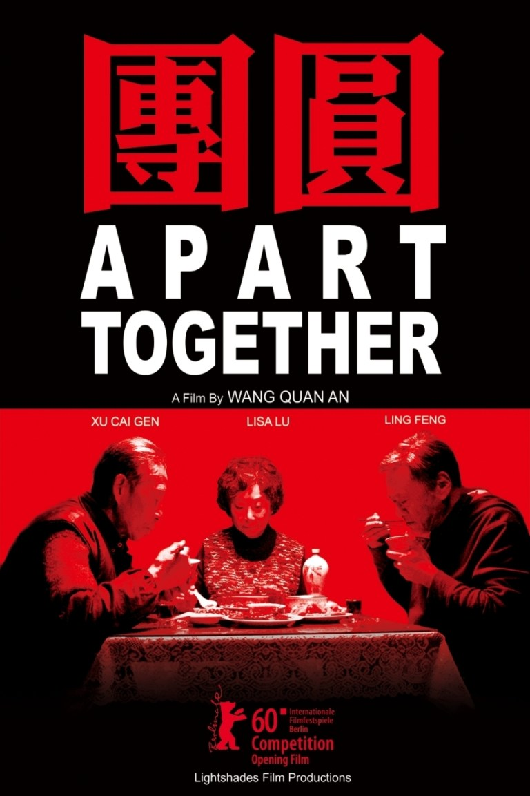 """Poster for the movie """"Apart Together"""""""